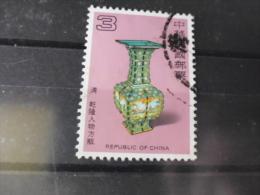 FORMOSE TIMBRE OU SERIE YVERT N° 1445 - 1945-... République De Chine