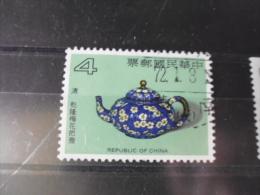 FORMOSE TIMBRE OU SERIE YVERT N° 1446 - 1945-... République De Chine