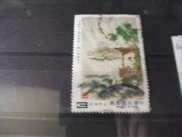 FORMOSE TIMBRE OU SERIE YVERT N° 1449 - 1945-... République De Chine