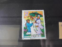 FORMOSE TIMBRE OU SERIE YVERT N° 1460 - 1945-... République De Chine