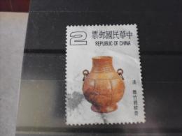 FORMOSE TIMBRE OU SERIE YVERT N° 1464 - 1945-... République De Chine