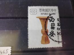 FORMOSE TIMBRE OU SERIE YVERT N° 1465 - 1945-... République De Chine
