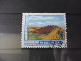 FORMOSE TIMBRE OU SERIE YVERT N° 1476 - 1945-... République De Chine