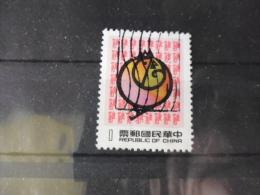 FORMOSE TIMBRE OU SERIE YVERT N° 1488 - 1945-... République De Chine