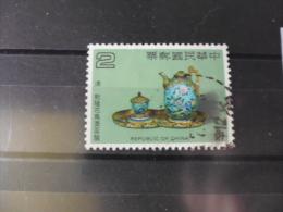 FORMOSE TIMBRE OU SERIE YVERT N° 1507 - 1945-... République De Chine