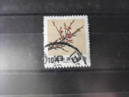FORMOSE TIMBRE OU SERIE YVERT N° 1538 - 1945-... République De Chine