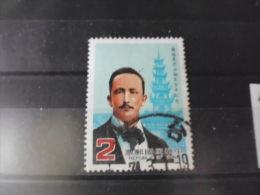 FORMOSE TIMBRE OU SERIE YVERT N° 1547 - 1945-... République De Chine