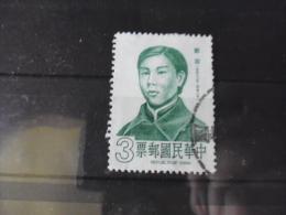 FORMOSE TIMBRE OU SERIE YVERT N° 1548 - 1945-... République De Chine