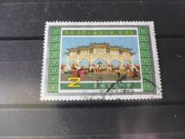 FORMOSE TIMBRE OU SERIE YVERT N° 1549 - 1945-... République De Chine