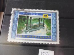 FORMOSE TIMBRE OU SERIE YVERT N° 1550 - 1945-... République De Chine