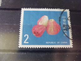 FORMOSE TIMBRE OU SERIE YVERT N° 1562 - 1945-... République De Chine