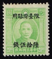China-Taiwan #19 Sun Yat-sen; Unused (1.00) - Other