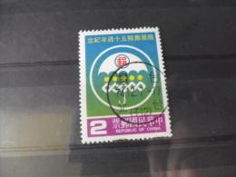 FORMOSE TIMBRE OU SERIE YVERT N° 1593 - 1945-... République De Chine
