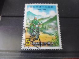 FORMOSE TIMBRE OU SERIE YVERT N° 1609 - 1945-... République De Chine