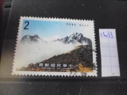 FORMOSE TIMBRE OU SERIE YVERT N° 1613 - 1945-... République De Chine
