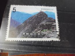 FORMOSE TIMBRE OU SERIE YVERT N° 1614 - 1945-... République De Chine
