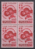 Germany Occupation Of Serbia - Serbien 1941 Mi#56 A I Vbl (block Of Four) Mint Never Hinged - Occupazione 1938 – 45