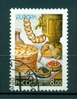 Russie - Russia 2005 - Michel N. 1261 - Europe: Gastronomie - Usati