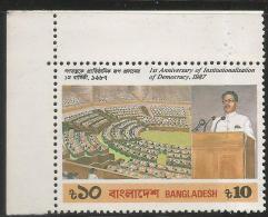 Bangladesh,1987, 1st Anniversary Of Institutionalisation Of Democracy, MNH, (**) - Bangladesh