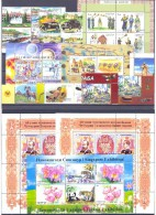 2015. Tajikistan, Complete Year Set 2015, 19v + 2 S/s + 3 Sheetlets, Mint/** - Tajikistan