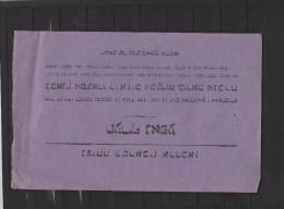 Publicité Papier à Cigarette Dans Une Langue Que Je Ne Connais Pas Certainement Abadie Paris  - Couleur : Violet - Cigarettes - Accessoires