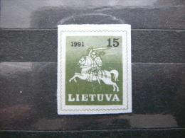 Definitive Issue - Vytis.Horses # Lietuva Litauen Lituanie Litouwen Lithuania # 1991 MNH # Mi.472 - Lituanie