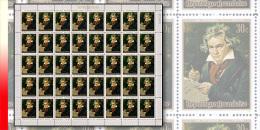 Rwanda 0417**  30c  Beethoven -  Feuille / Sheet de 40 MNH - Beethoven
