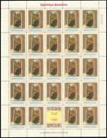 Rwanda 0295** 20c Musique Peinture - GVan Eyck Sheet / Feuille De 24 + LABEL  - MNH ** - Rwanda