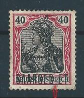 Saar MiNr. 37 Gestempelt, Plattenfehler III  (bb15) - 1920-35 Saargebied -onder Volkenbond