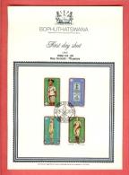 BOPHUTHATSWANA, 1982,  Boy Scouts,  First Day  SHEET Mint 1.20.5 - Bophuthatswana