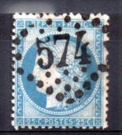 Cachet GC 574 De Bourges (Cher). (58C09) - 1871-1875 Cérès