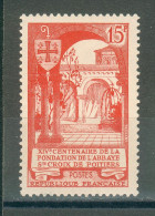 Collection FRANCE ; 1952 ; Y&T N° 926   ; Lot :  ;  Neuf TTBE - Neufs