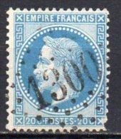 France GC 1300 DIEULEFIT 25 DROME - Marcophilie (Timbres Détachés)