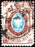 RUSSIE  1875 -79   - YT 21 A -  3° Choix - 1857-1916 Empire