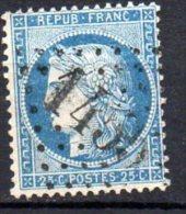 France GC 1455 EVRON 51 MAYENNE - Marcophilie (Timbres Détachés)