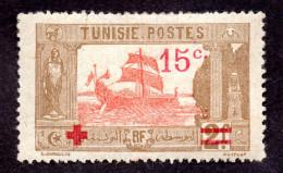 Tunisie N°65 N* TB  Cote 135 Euros !!!RARE - Tunisia (1888-1955)