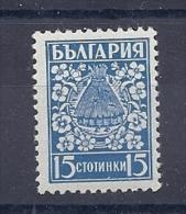 150025280  BULGARIA. YVERT  .  Nº  365  **/MNH - 1909-45 Kingdom