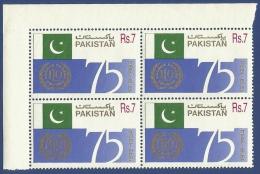 PAKISTAN 1994 MNH 75TH ANNIVERSARY ILO INTERNATIONAL LABOUR ORGANIZATION - Pakistan