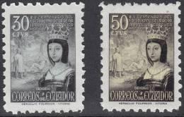 1954 ECUADOR 500TH BIRTH ANNIV. QUEEN ISABELLA I (SCOTT# 584-585) MNH VF - Ecuador