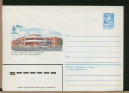 RUSSIA CCCP - Intero Postale - Tallinn, Pirita Kaubanduskeskus  -  Centro Commerciale Pirita - Fabbriche E Imprese