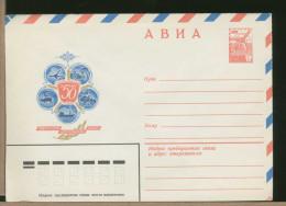 RUSSIA CCCP - Intero Postale - CAMION RUSPA - Fabbriche E Imprese