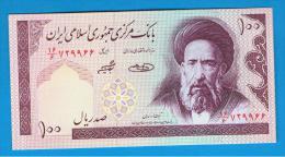 IRAN - 100 Rials ND  SC   P-140  # Ver Firmas # - Irán