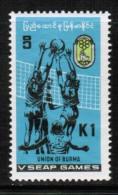 BURMA  Scott # 215** VF MINT NH - Myanmar (Burma 1948-...)