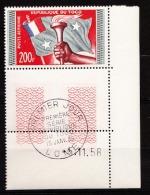 TOGO PA N° 32  OBL - Togo (1960-...)