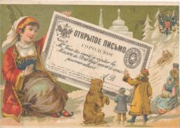 Chromo Dorée Russie Maison Du Pont Neuf à Nantes Les Pays Timbres Carte Postale - Autres