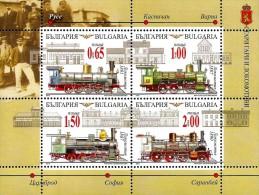 Bulgaria - 2015 - Old Railways And Locomotives - Mint Souvenir Sheet - Nuovi