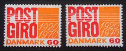 SERVICE DES CHEQUES POSTAUX 1970 - NEUF ** ET OBLITERE - YT 499 - MI 491 - Danemark
