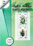 ALGERIA 2016 Notice Brochure folder leaflet medicinal plants plantes medicinales Flora Flore Heilpflanzen plantas