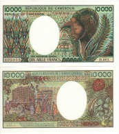 CAMEROUN 10'000 Francs ,  P23   ND  (1990)  Sign. 13   UNC - Cameroun