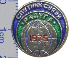 148 Space Soviet Russia Pin. The Communication Satellite Raduga (Rainbow) - Space